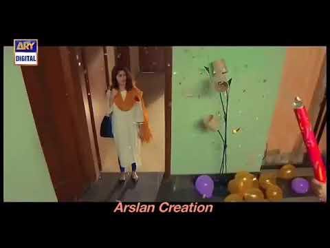 Noor Ul Ain Title Song