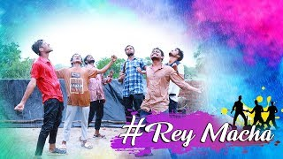 Rey Macha short film by Ramesh-Mani directed by Ajay Ajju (Gang of creators)