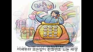 1636공차정보 CM song