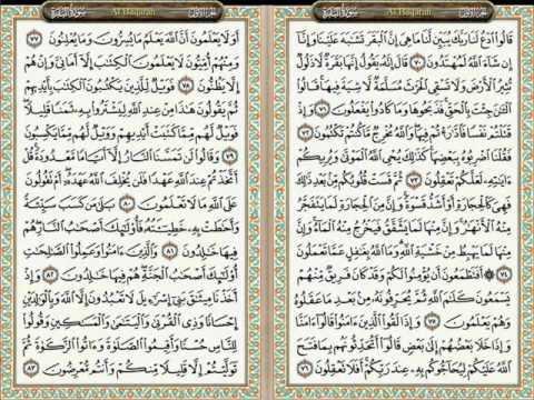 MUROTTAL JUZ 1 SURAT AL BAQARAH AYAT 75-91 LAGU HIJAZ OLEH DRS HAF CHOIRUL ANAM