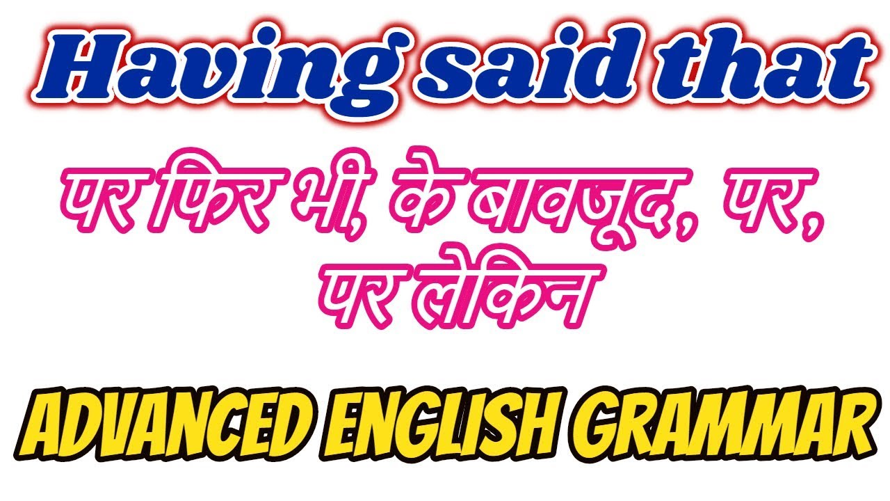 Amazing English Structure | Use of Having Said That in English Grammar in hindi for beginners