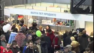 Репортаж О Выставке Собак ''Евразия 2005''