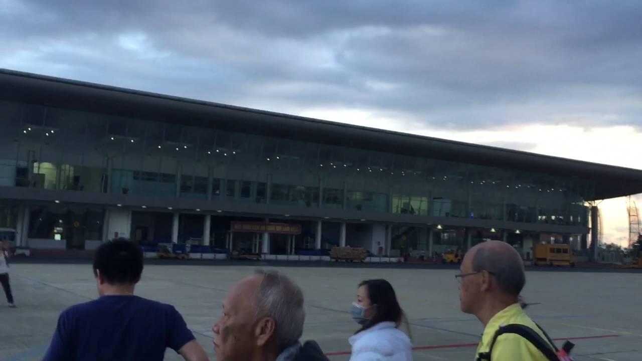リエンケオン国際空港 Sân bay q...
