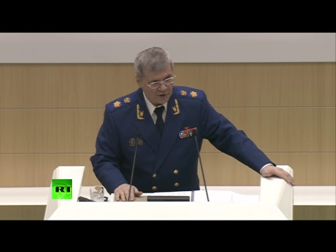 Генпрокурор России выступает с докладом в Совете Федерации