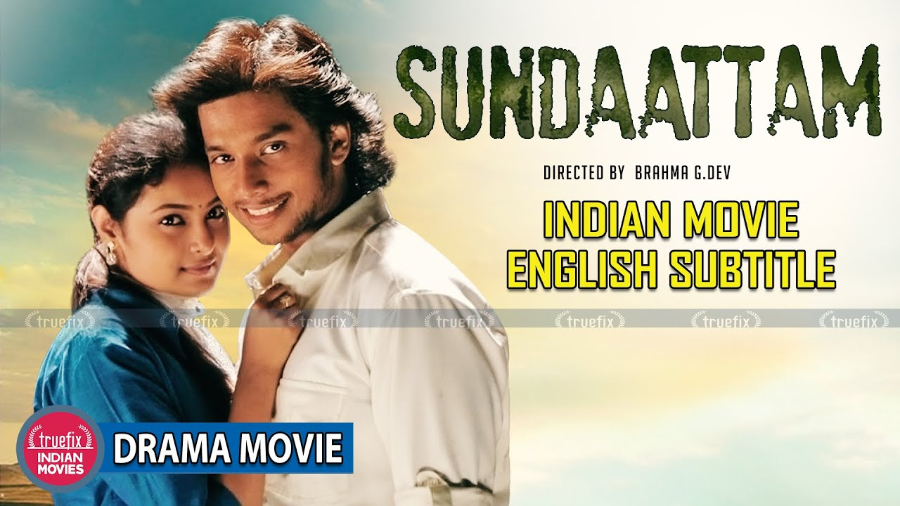 SUNDAATTAM FULL MOVIE | INDIAN MOVIES | ENGLISH SUBTITLES | INDIAN ACTION MOVIES