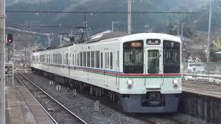 秩父鉄道三峰口駅 西武からの直通列車が到着 西武4000系