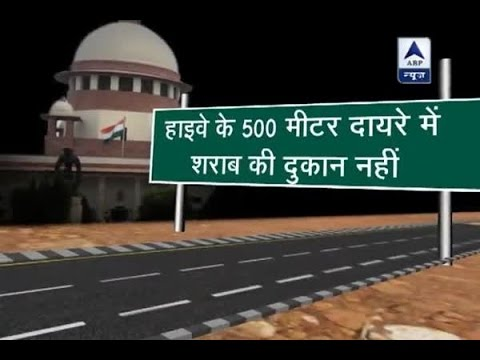 Jan Man: No alcohol shops within 500 metres of highways: SC
