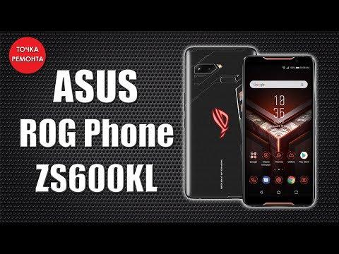 Asus ROG Phone ZS600KL Замена дисплея\Разборка (LCD Repair)