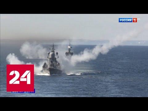На флотах РФ