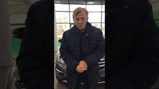 Купил Citroen C4 в Автосалоне GLOBUS-CARS
