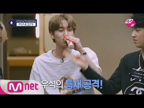 [M2 PENTAGON MAKER] SHIN WON the Short-Tempered, Gets His Patience Tested [EP5 Individ