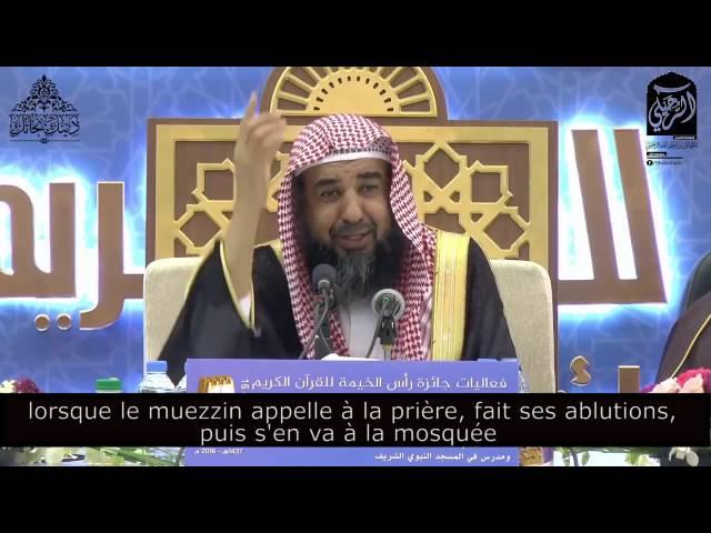 Lire le Coran ou l'apprendre    Cheikh Al Rouhayli