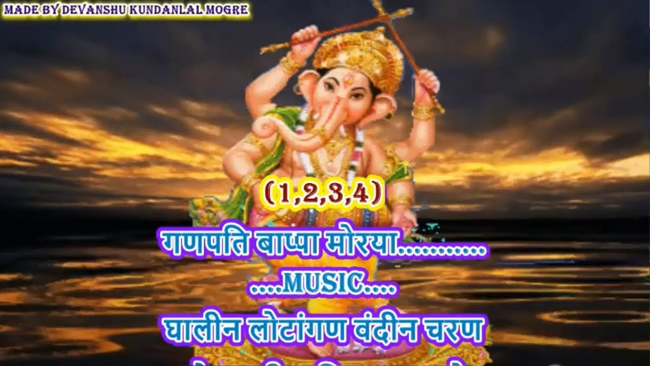 deva shree ganesha hd karaoke with lyrics agneepath 2011 youtube