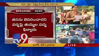 Fresh case against RGV    GST controversy - TV9