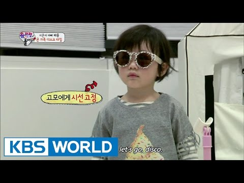The Return of Superman | 슈퍼맨이 돌아왔다 - Ep.73 (2015.05.03)