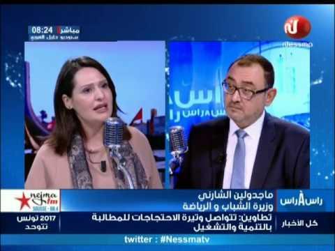 ماجدولين الشارني : في صورة تواصل العنف سيتم إيقاف نشاط البطولة