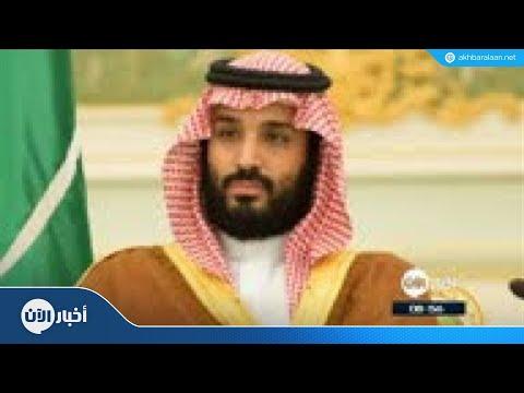 ولي العهد السعودي يشارك في قمة دول العشرين المقبلة  - نشر قبل 3 ساعة