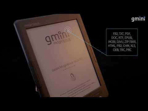 Электронные книги Gmini S62HD/S62LHD