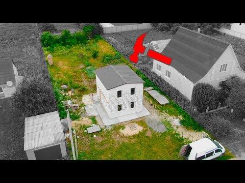 ⚫ КАК построить ДЕШЕВЫЙ Дом? ПРОСТЕЙШИМ ДОСТУПНЫМ Способом. часть 8