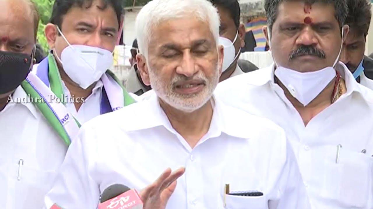 MP Vijay Sai Reddy Comments On Chandrababu | vijay Sai Reddy | Andhra Politics