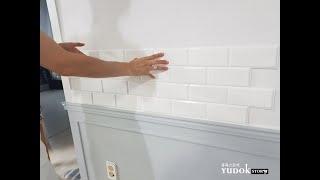 셀프인테리어 주방벽 퍼니월시공으로 포인트벽 만들기