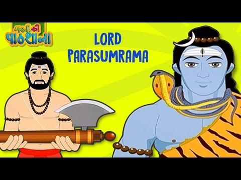 Lord Parasumrama | Sixth Avatar Of Lord Vishnu |  Animated Cartoon In Hindi | Ramayan Cartoon Story thumbnail