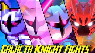 Evolution of Galacta Knight Battles (2008 - 2018)