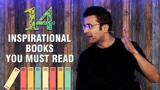 14 Inspirational Books You Must Read ► Recommended by Sandeep Maheshwari