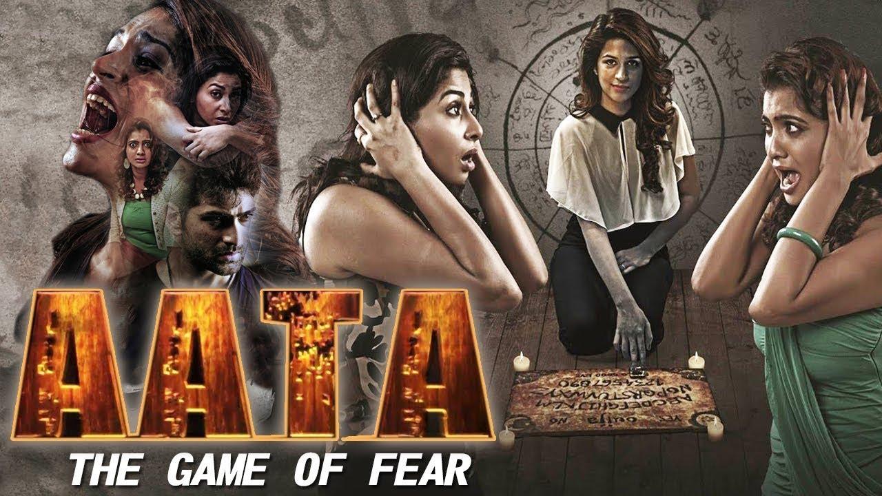 श्रद्धा दास की ज़बरदस्त हॉरर मूवी | Aata | Shraddha Das, Gayathri Iyer | Hindi Dubbed Horror Movie