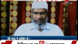 Exclusive Coverage | Press Conference of Zakir Naik