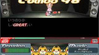 【歌謡タイピング劇場】 ダンシング☆サムライ ソロフル7.7k