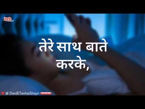Miss you Whatsapp status shayari video