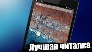 librera читалка книг для Android!
