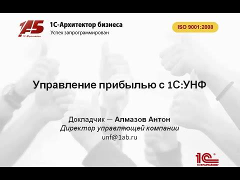 ОТЧЕТ О ПРЕДДИПЛОМНОЙ ПРАКТИКЕ На предприятии ООО «ПКФ