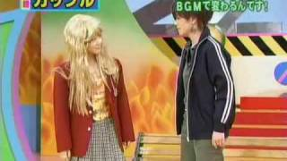 なりきりカップル(吉澤ひとみ&田中れいな)