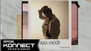 [Special Clip] 강다니엘(KANGDANIEL) - Adulthood