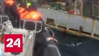 видео Два судна с россиянами пропали в Охотском море