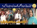 Lahori  Aunty Ne Jugton Se Jani Ka Hashar Nashar Kar Diya!! | Seeti 42 | City 42