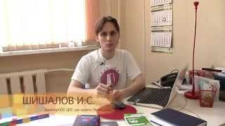 "Фильм о компании ООО ""ДиСиКон"" от ассоциации ""Развитие"" (2013)"