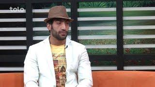 بامداد خوش - ورزشگاه - صحبت های ساحل خان قهرمان رشته فتنس در مورد دستاورد های اش