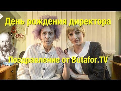 Работа директором в Костроме - 18 вакансий на