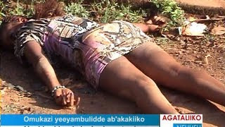 Repeat youtube video Omukazi yeeyambulidde ab'akakiiko