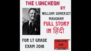 The Luncheon by William Somerset Maugham for LT GRADE EXAM 2018