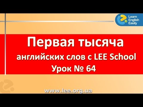 Выучить английский быстро в Киеве с серией