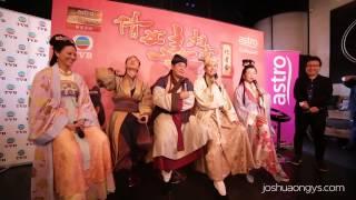 20150203 Astro On Demand 倩女喜相逢 My Spiritual Ex Lover Promo 2 - Malaysia