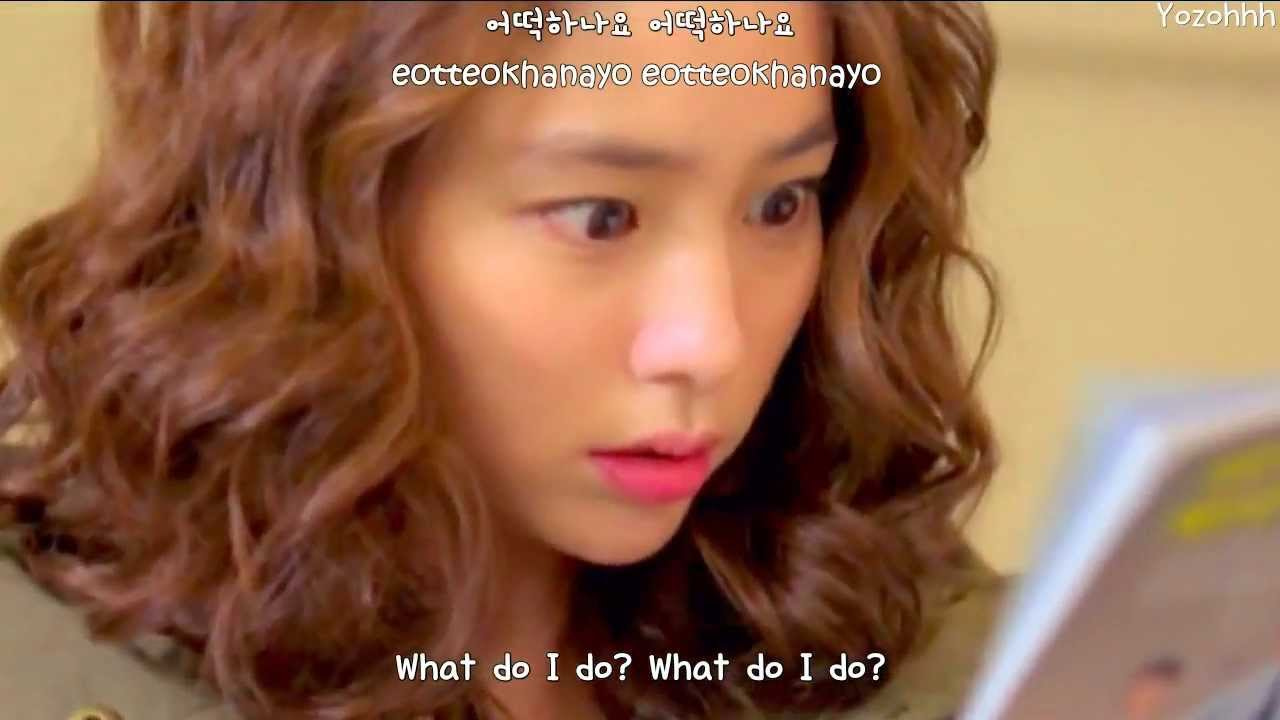 Yoo Seung Woo - WHAT DO I DO FMV (CUNNING SINGLE LADY OST)[ENGSUB + Romanization + Hangul]