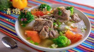 清燉牛肉湯-史家庄