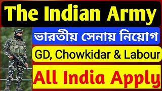 Army Recruiting Office (ARO) Recruitment 2020   www.joinindianarmy.nic.in   Join Army 2020