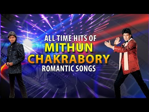 All Time Hits Of Mithun Chakraborty | Bollywood Romantic Songs | Jukebox (Audio)
