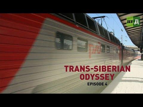 Trans-Siberian Odyssey (E4)